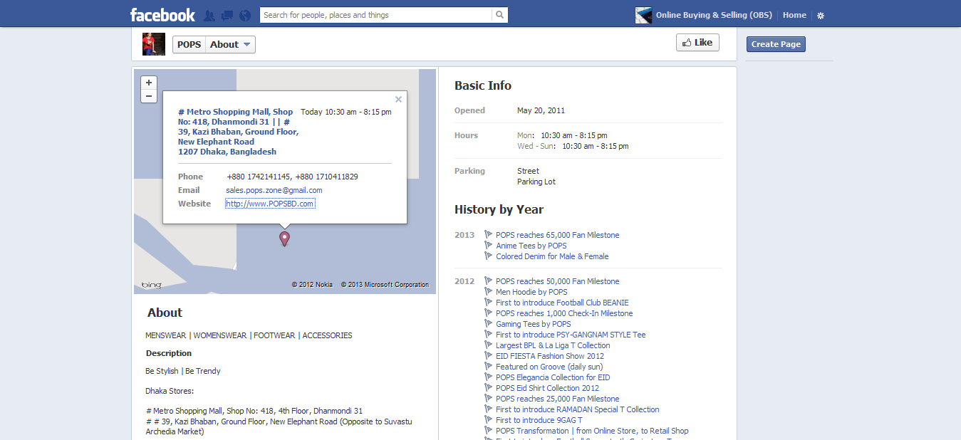 how to market online using facebook page